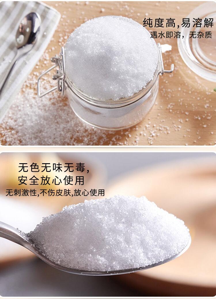 磷酸二氢钾 催花促果 养分全面 400克
