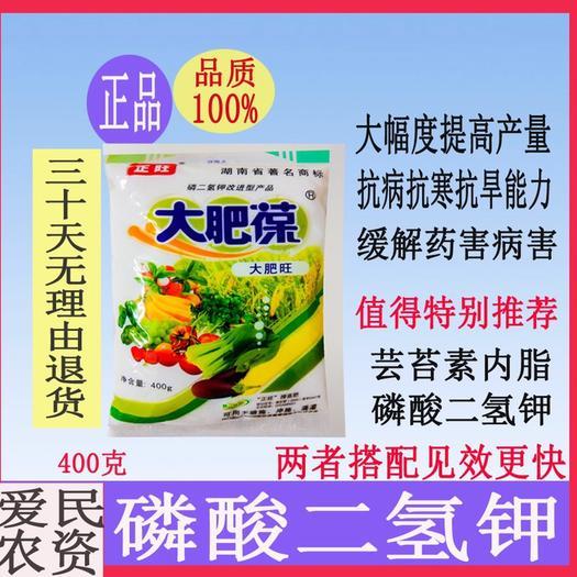 广东省河源市东源县 磷酸二氢钾 催花促果 养分全面 400克