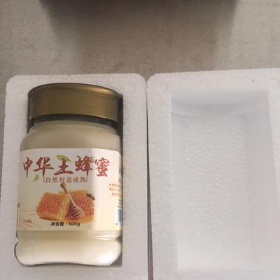 江蘇省鎮江市丹陽市野生蜂蜜 玻璃瓶裝 2年以上 100%