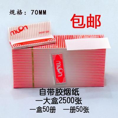 湖南省郴州市北湖區烤煙煙夾 虎牌MOON70mm卷煙紙煙具考煙煙夾卷煙器配件
