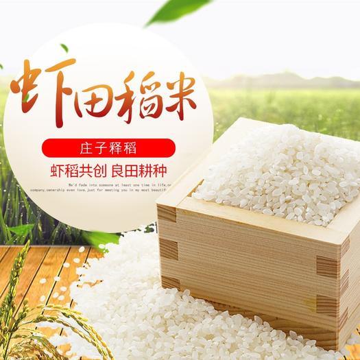 安徽省亳州市蒙城縣 蒙城縣蝦稻米散米集合裝大米包裝大米