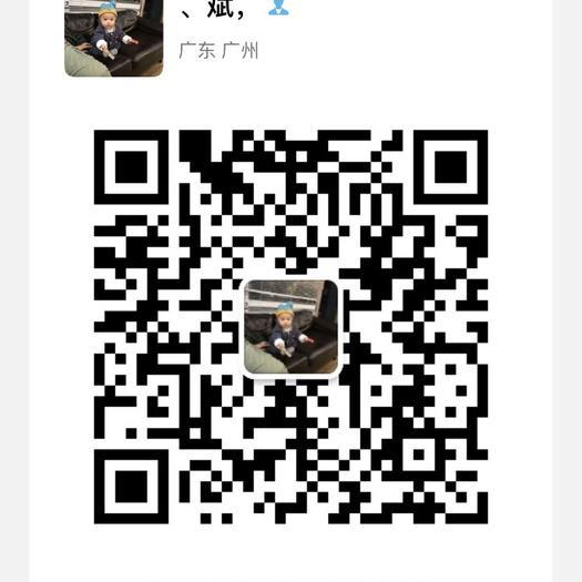 廣東省廣州市增城區黑欖 14g以上