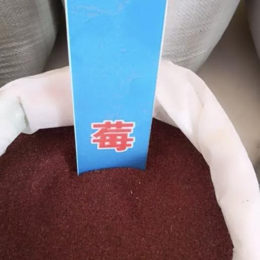 河北省保定市安国市 蛇莓籽 门店直销