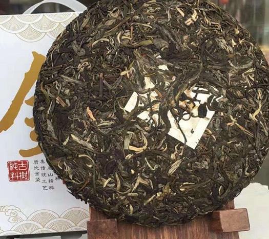 广东省广州市荔湾区老班章普洱茶 2017头春金班章