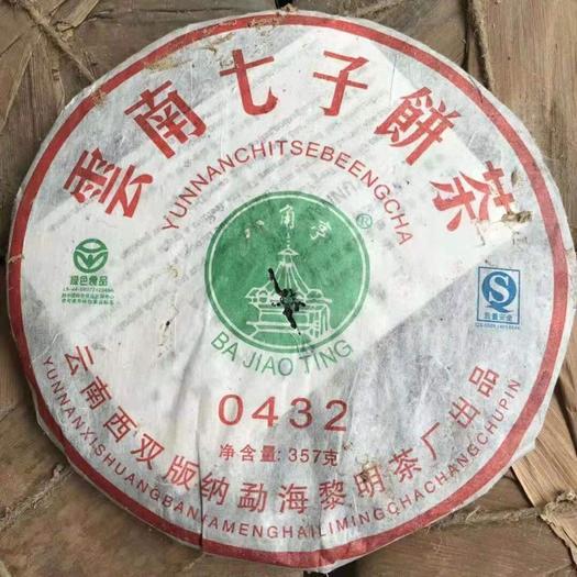 广东省广州市荔湾区普洱饼茶 黎明国营厂老字号601批06年云南七子