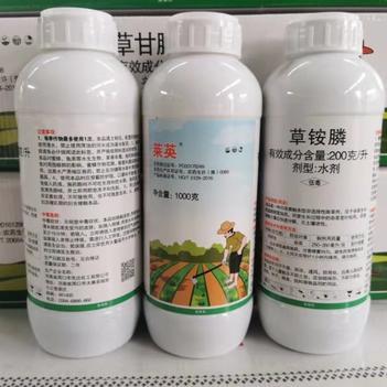 20%草铵膦 牛筋草茅草 林地 非耕地果园除草剂