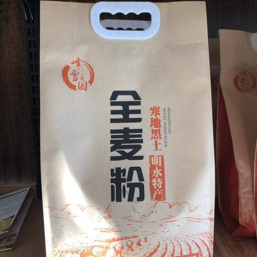 黑龙江省绥化市明水县 黑龙江全麦面粉1袋包邮费
