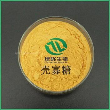 叶面肥料 壳寡糖 小分子低聚壳寡糖原粉 水溶喷施 氨基寡糖素