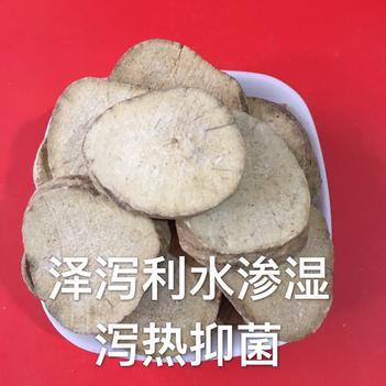 泽泻 包邮 福建片 芒芋泽泄泽夕 500克 19.80元