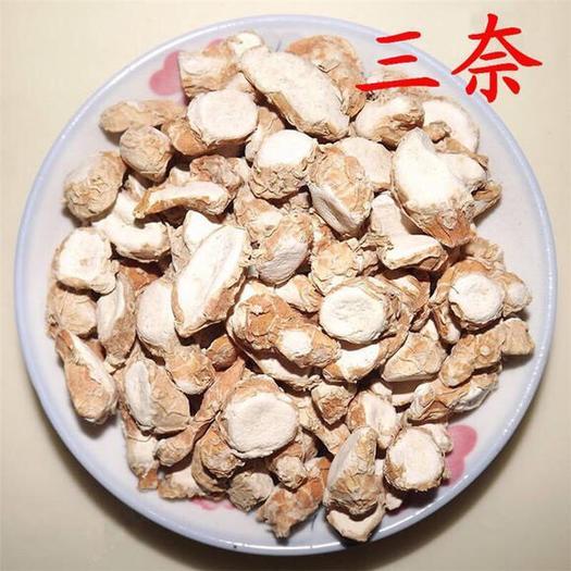 河南省鄭州市惠濟區山柰 三奈。純自然的,沒有任何加工的。保質保量。