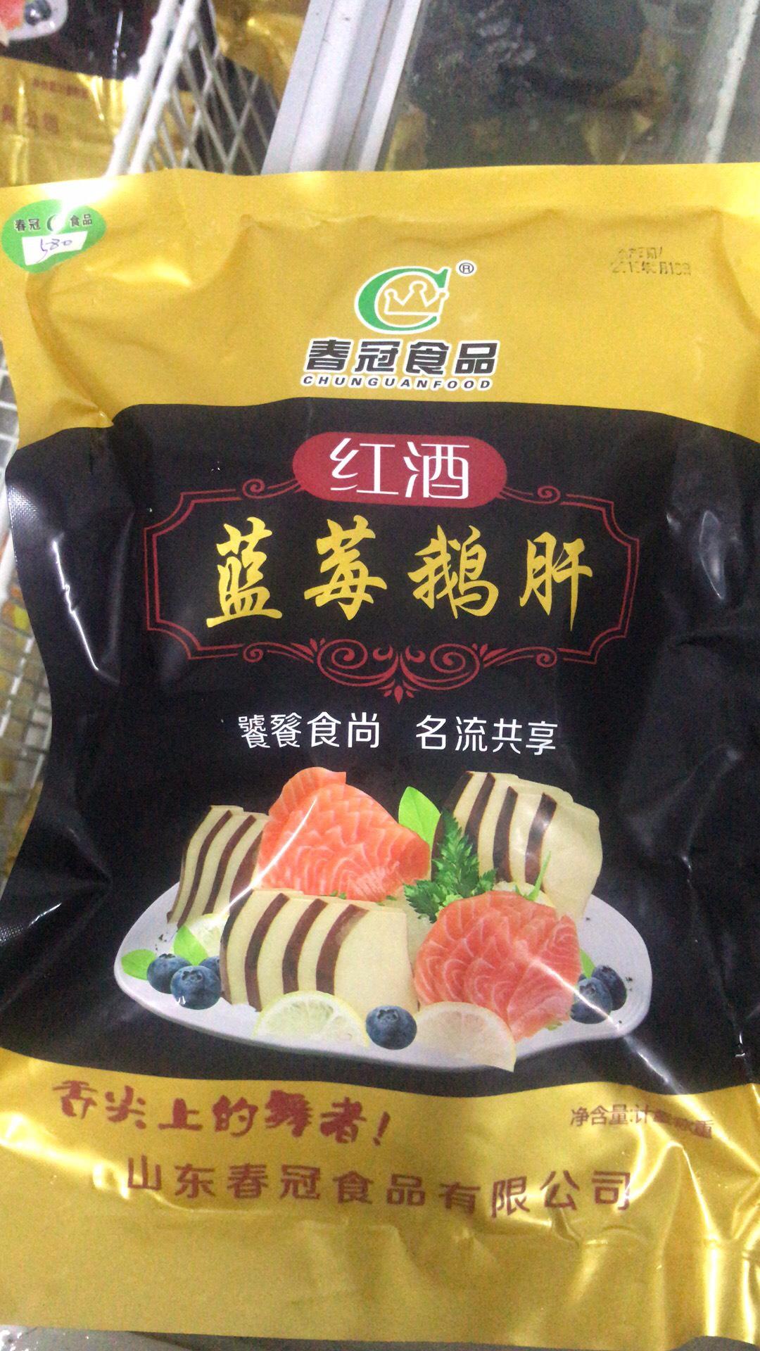 [鹅肝批发]鹅肝 价格110元/斤