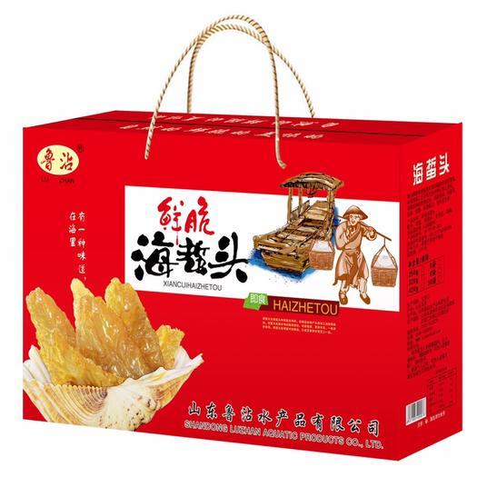 山东省滨州市沾化区 即食海蜇头 礼品盒
