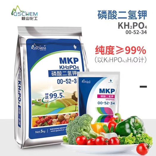 四川省德阳市什邡市 食品级磷酸二氢钾