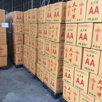 泰国桂圆干 大中华双A+桂圆,原装进口,个大肉厚核小,19年新货