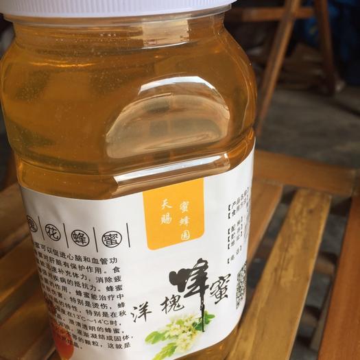 湖北省潜江市潜江市 自产纯天然优质蜂蜜