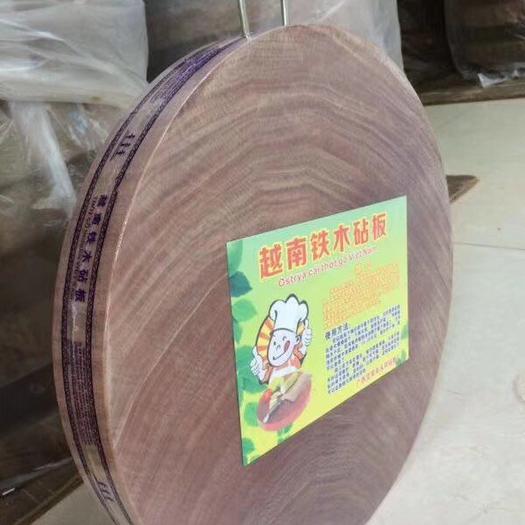 广西壮族自治区崇左市凭祥市 越南铁木砧板