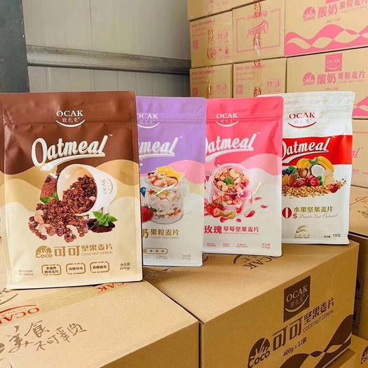 广东省茂名市高州市麦片类 欧扎克麦片酸奶果粒玫瑰草莓可可坚果400g水果坚果350g