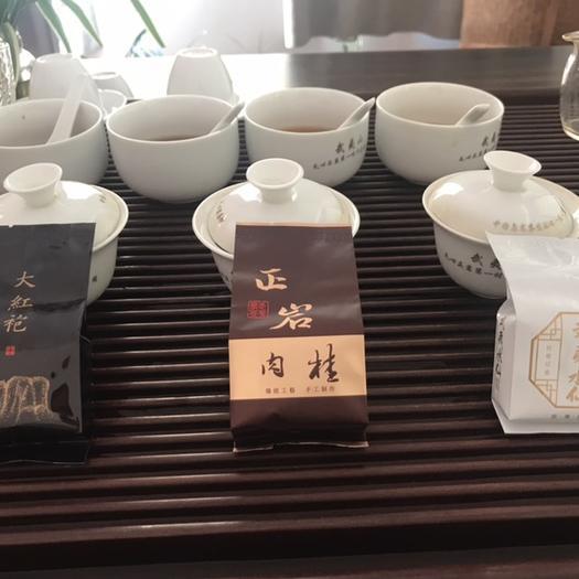 福建省南平市武夷山市大红袍乌龙茶 大红袍肉桂水仙2019年新茶