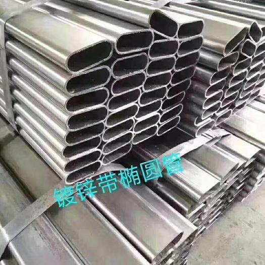 天津市靜海區橢圓管骨架 廠家生產圓管 橢圓管,幾字鋼 雙模骨架,各種異形大棚