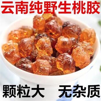 桃膠云南農家食用桃膠500克桃膠顆粒大無雜質一件也包郵