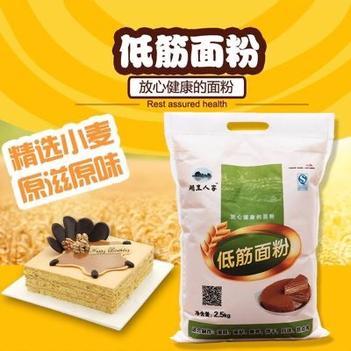 【特价包邮】低筋面粉烘焙原料蛋糕粉蛋挞月饼糕点粉低精小麦粉