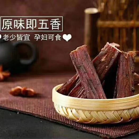 四川省阿壩藏族羌族自治州汶川縣手撕牛肉干 12-18個月