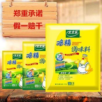 【特价包邮】正宗 太太乐 三鲜鸡精 鸡精调味料 厂家直销