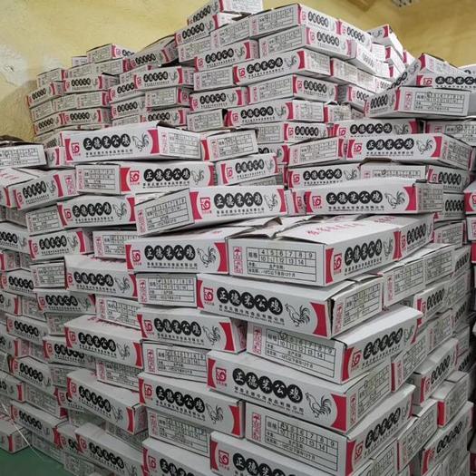 山东省聊城市莘县大红公鸡 工厂出货,长期大量稳定,价格公道,发货及时