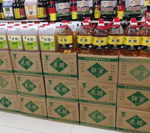 陜西省西安市閻良區純糧食醋