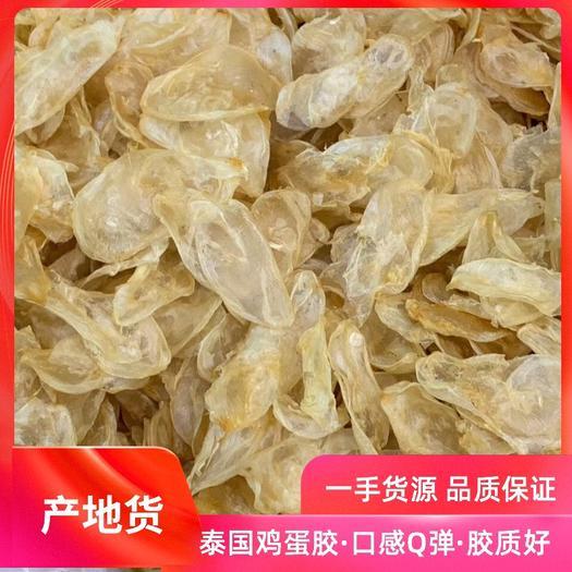 廣東省廣州市越秀區魚膠 一手貨批發 雞蛋膠小米膠500g  足干 一斤發三斤 可代發