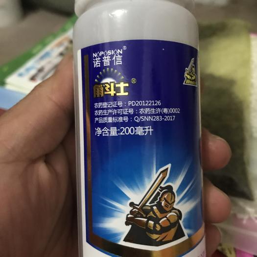 安徽省宿州市碭山縣殺蟲劑 懸浮劑 瓶裝 低毒
