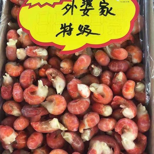 遼寧省沈陽市鐵西區 萊克特級龍蝦尾