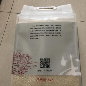 東北大米 一等品 晚稻 粳米