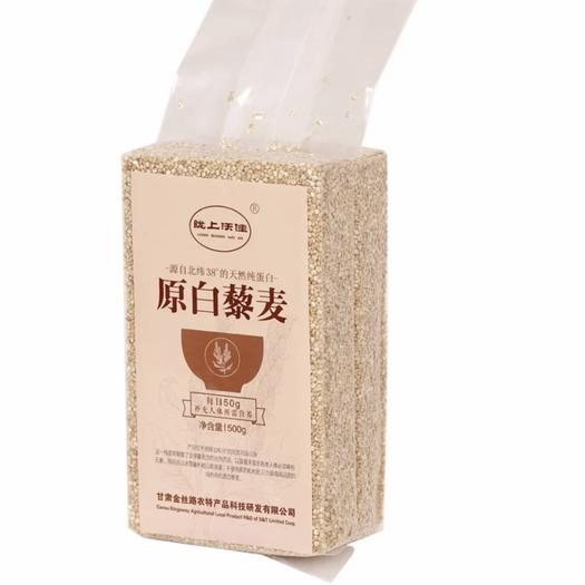 甘肅省張掖市山丹縣 一帶一路-張掖名優產品:高原原白藜麥。