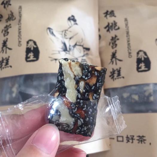 广东省揭阳市揭西县芝麻核桃糖 核桃糕 芝麻核桃糕