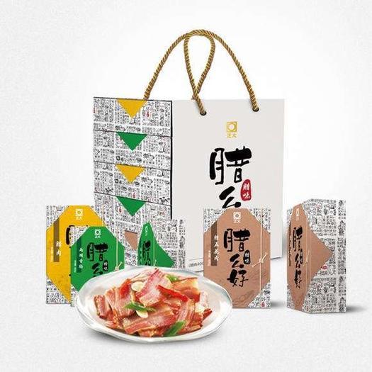 四川省成都市雙流區四川臘肉 正大臘么好禮盒