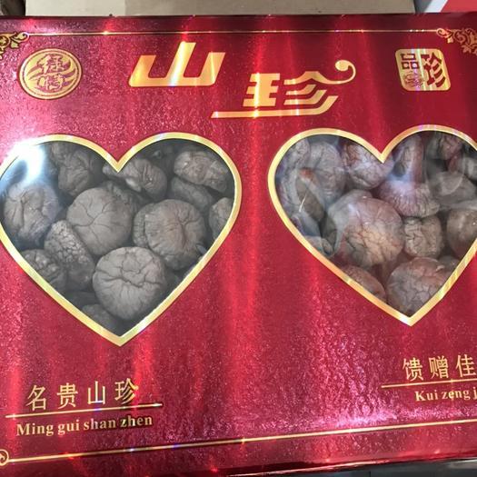 河南省三門峽市盧氏縣普通香菇 干香菇 4cm~6cm
