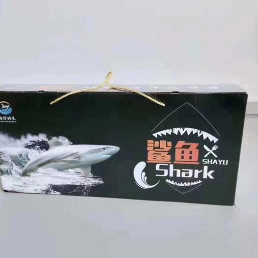 遼寧省丹東市東港市冷凍鯊魚皮 鯊魚