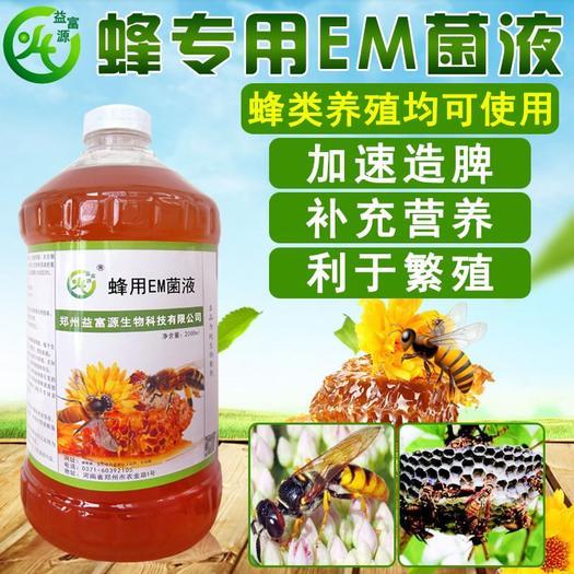 河南省鄭州市金水區 中蜂營養液促產卵劑