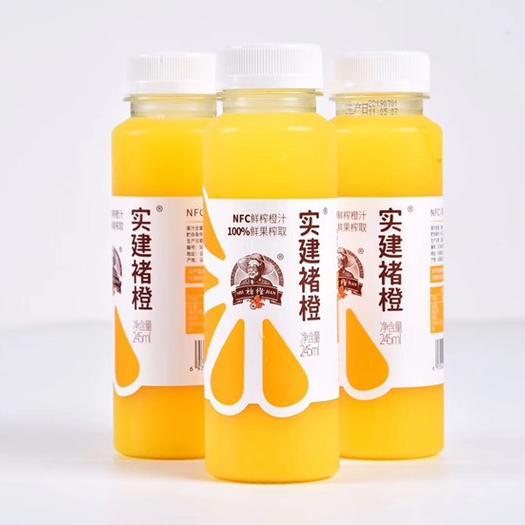 云南省玉溪市紅塔區臍橙汁 褚橙汁