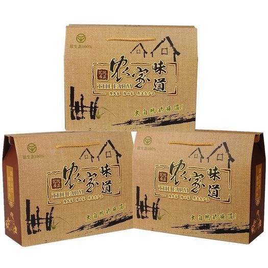 山西省忻州市繁峙縣 三色藜麥晉農源藜麥高檔禮盒批發5斤裝新品上市一件限時包郵