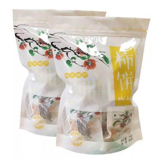山西省長治市黎城縣 柿餅吊飾餅一包一斤,一箱5包內外包裝無硫磺熏蒸不澀口包郵