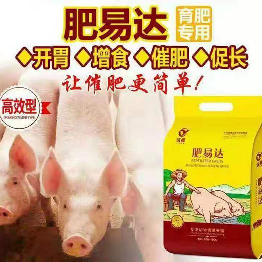 河南省鄭州市金水區催肥劑 100斤左右育肥豬高效催肥廠家高端出口產品吃2斤飼料長1斤肉
