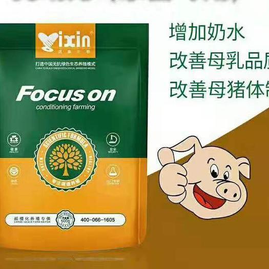 河南省鄭州市金水區混合型飼料添加劑 提高母豬產奶量 改善母豬體質 增強乳汁營養