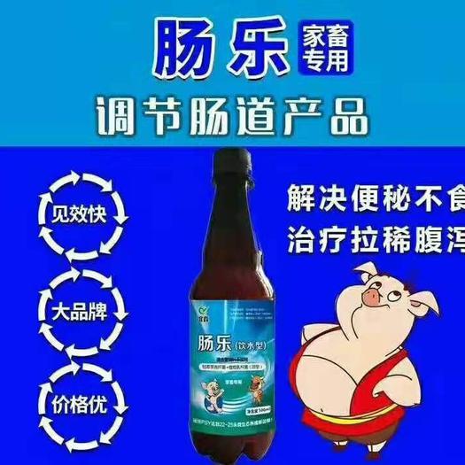 河南省鄭州市金水區微生物飼料添加劑 調解腸道 預防拉稀腹瀉 仔豬黃白痢兩天就見效