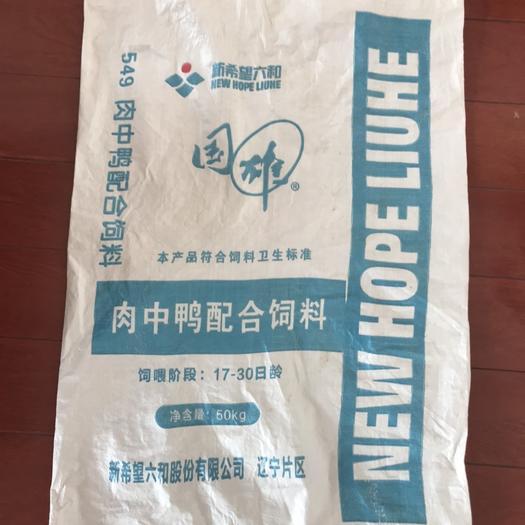 遼寧省沈陽市康平縣 二手編織袋,9成新