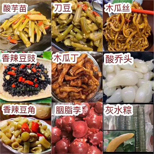 廣西壯族自治區南寧市橫縣開胃菜 瓶裝 1個月