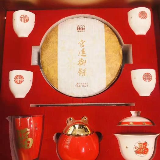 云南省昆明市官渡區 宮廷普洱茶 熟茶餅 14年春茶料 禮盒裝帶茶具 全國包郵