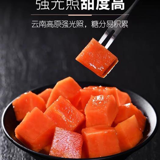 廣東省湛江市雷州市 海南紅心甜木瓜牛奶冰糖心青木瓜樹上熟新鮮水果