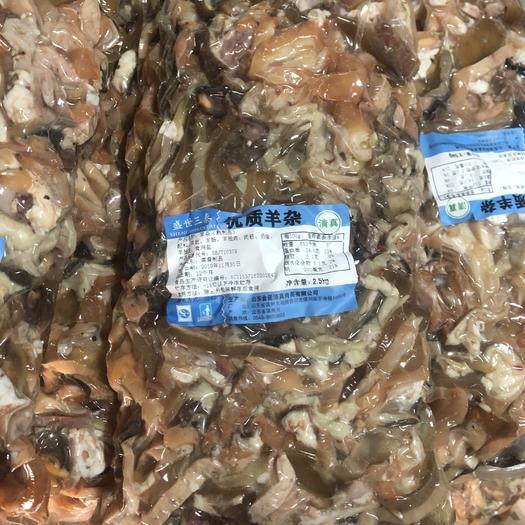 山東省濱州市陽信縣牛下水 牛雜,羊雜,50斤一件